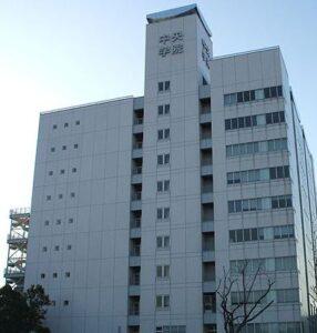 中央学院大学