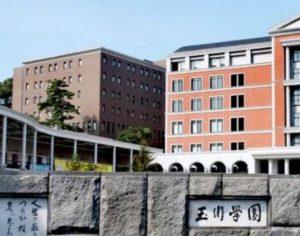 天翔愛 音大 大学 藤岡愛理