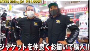 マッコイ斉藤 ノッチ 身長